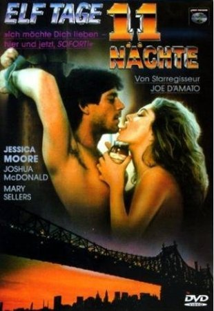 11 дней, 11 ночей / Undici giorni, undici notti (1987) DVDRip